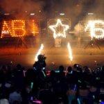 ABI-Ball